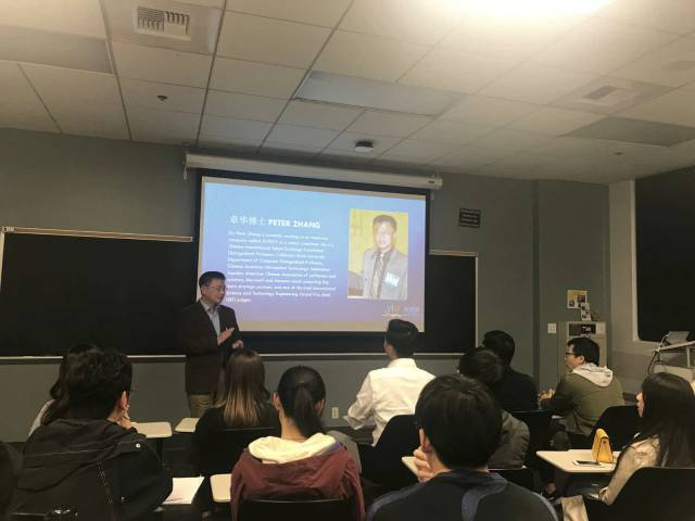 Dr. Peter Zhang gave lecture on artificial intelligence at USC